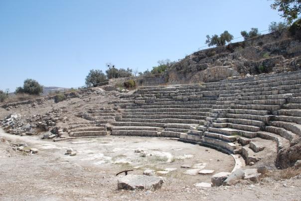 مدرج الروماني سبسطية